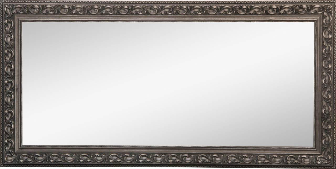 Fiche article objets d co miroir miroir olympe gris for Miroir cadre metal